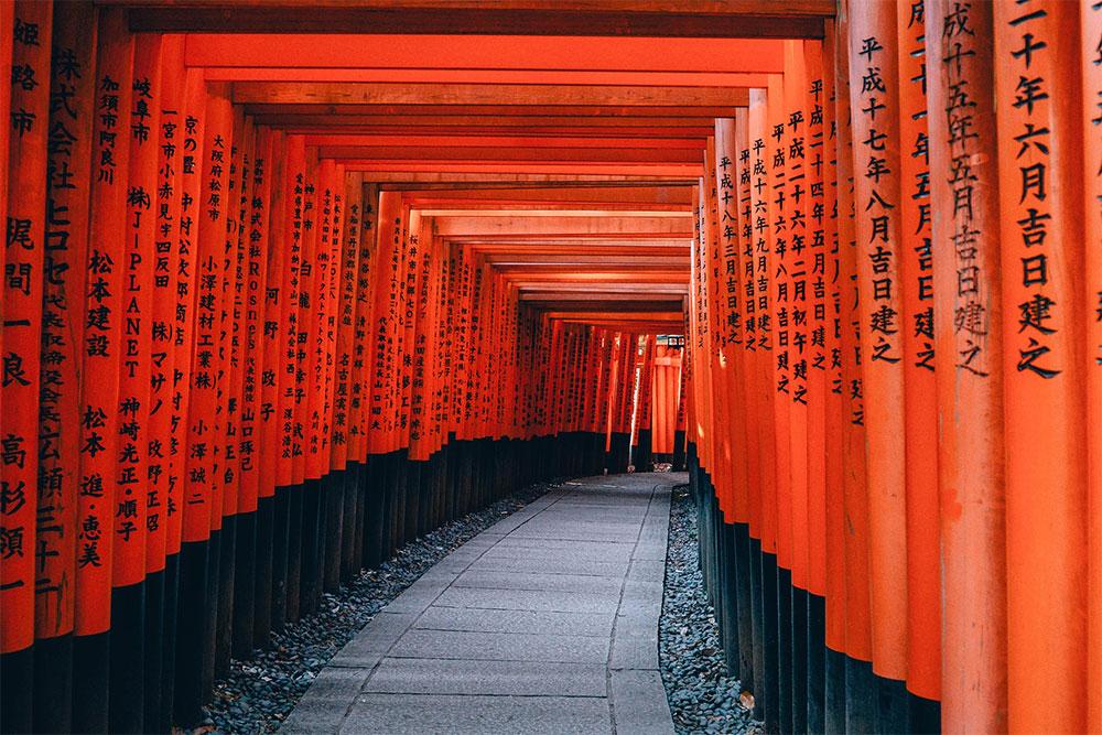 fushimi-inari-tempio-cosa-visitare-in-Giappone